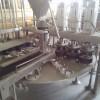 فروش کارخانه بزرگ پنیر و لبنیات گرگان