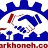 فروش ملک تجاری و اداری به قیمت صنعتی در تهران