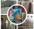 فروش ویژه کارخانه لبنیات آماده بهرهبرداری با برند پرفروش در تبریز
