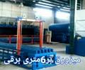 فروش کارخانه تولید فوم در اردبیل
