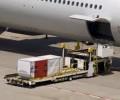 فروش امتیاز و امکانات شرکت خدمات بار هوایی