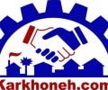 فروش کارخانه سنگبری در شهرک صنعتی ارقده محلات