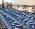 فروش کارخانه آب آشامیدنی در استان قزوین