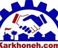 فروش کارخانه بهداشتی در میانه شهرک صنعتی کاغذکنان