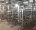 فروش کارخانه فعال لبنیات در بروجرد