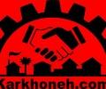 فروش ملک صنعتی در بر جاده مامونیه 50% زیر قیمت
