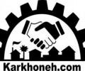 فروش کارخانه با 2300 متر سالن درشهرک صنعتی اشتهارد