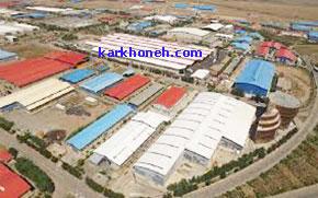 شهرک صنعتی گلگون