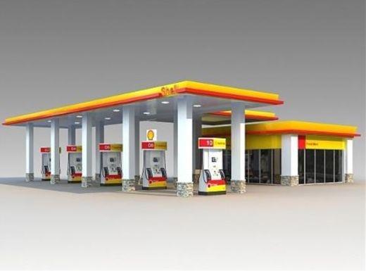 فروش جایگاه سوخت فعال