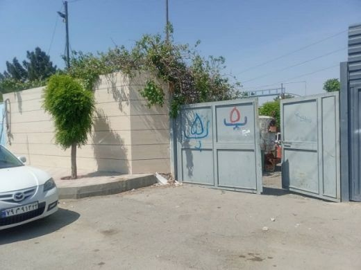 فروش کارگاه 650 متری در گلشهر چهاردانگه