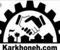 فروش کارخانه فرآوری و بسته بندی قارچ در قم