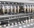 واگذاریی کارخانه تولید بستنی با قدمت 60 سال