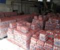 کارخانه آب آشامیدنی در همدان