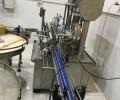 فروش کارخانه  تولید کننده انواع شوینده و بهداشتی با برند لاتین