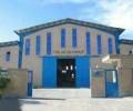 فروش سوله آرایشی بهداشتی در کرج