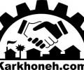 فروش کارخانه بسته بندی گچ و پودرهای ساختمانی
