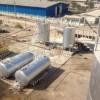 فروش کارخانه تولید هیدروکربن