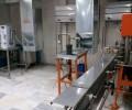 فروش کارخانه شامپو صابون مایعظرفشویی