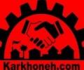 فروش کارخانه صنعتی در شهریار روبروی شهرک صنعتی صفادشت