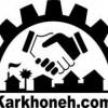 فروش 300 متر سوله در کهریزک