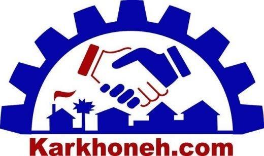 فروش اقساطی کارخانه لبنیات در کاشان