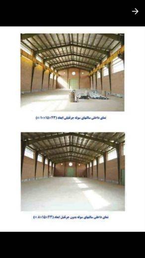 فروش کارخانه و ملک صنعتی ۴۵۰۰۰ متری در ورامین